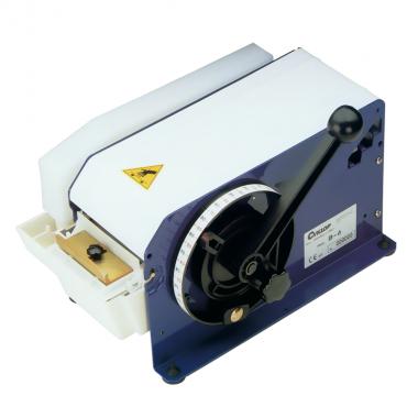 Paper tape dispenser B